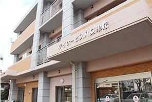 株式会社毎日介護タクシー デイサービスセンター八女津媛