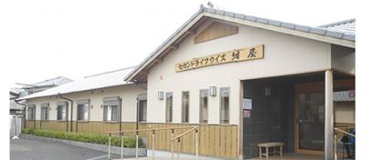 株式会社カメリヤ・プランニング セカンドライフウイズ紺屋